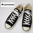 メンズ/Converse コンバース/ALL STAR SUEDE AS J OX 日本製 オールスター ブラック スウェード 黒/32158301