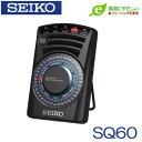 セイコー(SEIKO) クオーツメトロノーム SQ60 ブラック