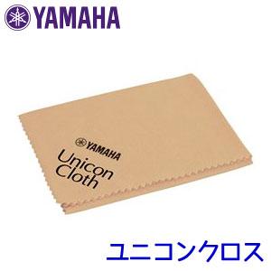 【ユニコンと一緒にお使いください♪】ヤマハ ユニコンクロス PUCL2