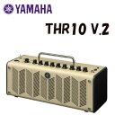 【送料無料】 YAMAHA(ヤマハ) ギターアンプ THR10 V.2