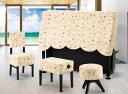 アルプス 椅子カバー KU-CM KU-CK KU-CS アイボリー系線画タッチ花柄 プリントタイプ