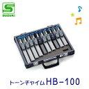 SUZUKI(スズキ) トーンチャイム HB-100