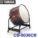 【送料無料】【36インチ】 ヤマハ コンサートバスドラム(両面本皮) CB-9036CB 【約91cm】