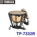 32インチ ヤマハ ペダルティンパニ TP-7332R ※単品販売となります。