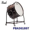 """36インチ Pearl(パール) PBA3618ST コンサートバスドラム(フィルハーモニック・シリーズ""""ST""""モデル) スタンド付"""