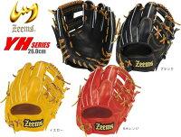 ジームス ZEEMS 軟式グラブ 内野手用 YH-5N YHシリーズ フィット加工済 送料無料 グラブサイズ26.0cm ベースボールTSの画像