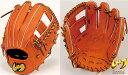 ジームス ZEEMS 硬式グラブ 内野手用(中型) SV-100CB 三方親シリーズ オンネーム刺繍サービス 送料無料 2018年~NEW 日本製 ベースボールTS