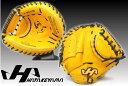 ◆送料無料◆オンネーム刺繍サービス◆ハタケヤマ≪Kシリーズ≫硬式キャッチャーミット/シェラームーブ仕様 K-M01YB