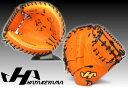 ◆送料無料◆オンネーム刺繍サービス◆ハタケヤマ≪Kシリーズ≫硬式キャッチャーミット/シェラームーブ仕様 K-M8AB