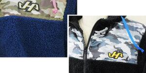 ◆2015年秋冬期限定モデル◆ハタケヤマ≪HATAKEYAMA≫フード付きフルジップ・ボアフリースジャケットHF-BJ16