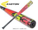 イーストン EASTON S3 ボーイズリーグ専用 中学硬式金属バット BL19S3YB 2019年限定モデル HMX(超々ジュラルミン) トップミドルバラ..