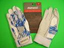 マルチ Marucci marucci QUEST Series Batting Gloves ホワイト×ブルー