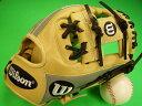 """送料無料 WILSON ウィルソン Wilson 海外モデル 硬式用 内野用 2019 A2000 1788 SuperSkin 11.25"""" Infield Baseball Glove - Right Ha.."""