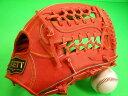 送料無料 型付け無料 ゼット ZETT 海外モデル 硬式用 外野用 オレンジ PRO MODEL GOLD LINE QOALITY 高校野球対応カラー