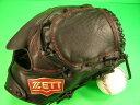 送料無料 型付け済み ゼット ZETT 投手用 ブラック 硬式野球用 学生野球対応カラー ピッチャー グローブ 硬式 ソフト