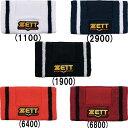 ZETT プロステイタス 片手用 リストバンド ロングタイプ BW151