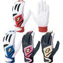 SSK ジュニア用 両手組 バッティング手袋 BG5000W