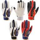 あす楽 在庫処分 ローリングス 両手組 バッティング手袋 スマホ対応 EBG4S04 1026mm