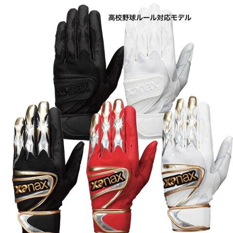 ザナックス バッティング手袋 両手組 広島カープ松山選手使用同一モデル BBG-72