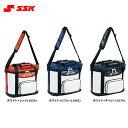 SSK 野球用 ボールバッグ ボールケース BH2001 ssk19ss