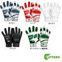 カッターズ バッティング手袋 両手組 合成皮革 パワーコントロール B440 cut16fw