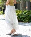 【50%OFF】BASEMENT online スカート ロング レース 刺繍 マキシ フレア ボトムス 綿 コットン 白 黒 【宅配便】