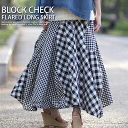 スカート ロング マキシスカート チェック ブロックチェック  綿100% 裏地付き ウエストゴム 変形  アシンメトリー 切り替え M/Lサイズ