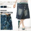 【送料無料】デニムスカート/はんぱ丈 膝丈 スカート リメイク ヴィンテージアレンジ アシメデザイン