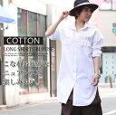 シャツ ロングシャツ シャツワンピース 白シャツ レディース...