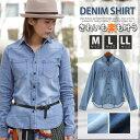 デニムシャツ ブラウス レディース ストレッチ ユーズド ウォッシュ 羽織もの 綿 M/L/LLサイズ
