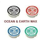 【サーフィン ワックス】 OCEAN & EARTH WAX オーシャン&アース ワックス メール便で発送可