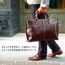 【名入れOK】全3色■ y22 youta/ヨータ イントレ ブリーフケース【UNO/ウーノ】◆priyo/b-bi Y-0022
