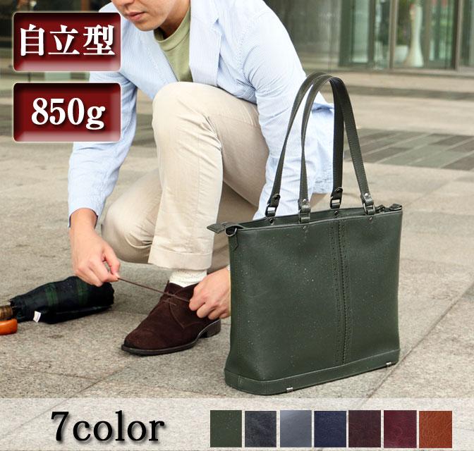 【送料無料】トートバッグ トートバッグ メンズ レザー 防水 自立 ビジネスバッグ ブリーフケース 軽量 3way A4 ビジネス ネイビー 通勤 ブラック ブラウン メンズ バッグ PVC bag