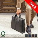 【SALE30%OFF】ビジネスバッグ ブリーフケース ダレスバッグ ビジネスバック ビジネス鞄 自立 レディース メンズ A4 軽量 3way バッグ 防水 レザー ビジネス ネイビー スーツ ブラック ブラウン A4 YOUTA ヨータ Y35 廃番
