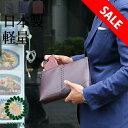 【SALE10%OFF】セカンドバッグ メンズ ビジネスバッグ ショルダーバッグ レザー ブリーフケース ビジネスバック 3way イントレ 防水 軽量 廃番
