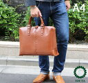 ビジネスバッグ メンズ 防水 ビジネスバック 出張 ビジネスバッグ A4 軽量 肩掛けバッグ ボストンバック メンズ 3way バッグ ブリーフケース ビジネス 父の日 プレゼント【Y22 ビジネスバッグ YOUTA ヨータ】