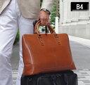 【楽天スーパーSALE】ビジネスバッグ メンズ ボストンバッグ ブリーフケース ビジネスバック ビジネス鞄 自立 レディース 出張 軽量 3way ショルダーバッグ バッグ 防水 レザー ビジネス A4 B4 A3 廃番 YOUTA ヨータ