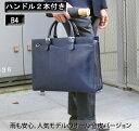 ビジネスバッグ メンズ ビジネスバック ビジネス鞄 ブリーフケース メンズバッグ トートバッグ メンズ レザー ビジネス ネイビー 通勤 ブラック ブラウン 防...