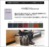 ■y42youta/ヨータ合皮サンプル