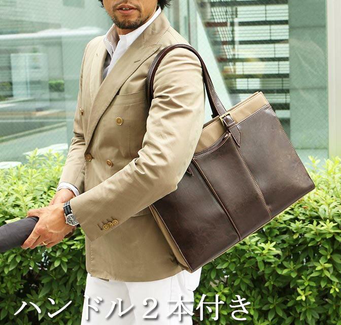 ビジネスバッグ メンズ ビジネスバッグ 軽量 人気 ブリーフケース ビジネスバック ビジネ…...:basicstyle:10003994