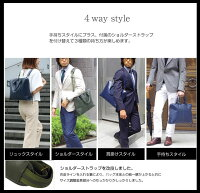 ビジネスバッグビジネスバッグメンズブリーフケースビジネスバックビジネス鞄レディース3WAY軽量防水Y22リュックカスタマイズY-1033
