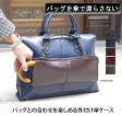 y-0034-N2 折り畳み傘ケース BLAUG/ブローグ ビジネスバック メンズバッグ ビジネス鞄 ビジネスかばんん【楽ギフ_包装選択】