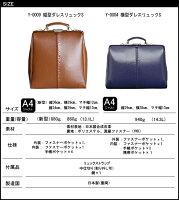 y4youta/ヨータ日本製イントレB4ダレスボストンブリーフケースビジネスバッグビジネスバックBUSINESSMEN'SBAGBRIEFCASE
