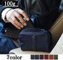 ビジネスバッグともカラーを合わせて使える■y54 youta/ヨータ イントレポーチ【UNO/ウーノ】【メンズバッグ】【ビジネス鞄】【ビジネスかばん】【BUSINESS MEN'S】【楽ギフ_包装選択】