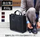【送料無料】ビジネスバッグ ビジネスバック ブリーフケース ビジネス鞄 メンズ レディース メンズバッグ bag 軽量 ブリーフバッグ ビジネス レザー 防水 A4 Y-0066 D-LT1207
