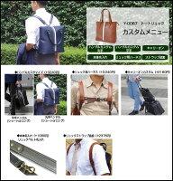 ������̵���ۥȡ��ȥХå���쥶���ӥ��ͥ����å��ɿ壳�����ӥ��ͥ��Хå���ӥ��ͥ��ȡ���3way�Хå����å��ӥ��ͥ��ͥ��ӡ������̶Х֥�å��֥饦��bag