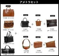 H2016バッグが選べるクールビズセット(送料無料)
