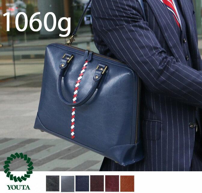 ビジネスバッグ メンズ ビジネスバッグ 軽量 人気 ブリーフケース ビジネスバック ビジネ…...:basicstyle:10004299