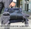 ジャケット スーツ コート ハンガー クールビズ 便利グッズ アイデア商品 バッグ付属品 レザー ビジネスバッグ ダレスバッグ ギフト 記念日 誕生日 贈り物 父の日 メンズ 日本製 豊岡
