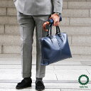 【楽天スーパーSALE】【ブリーフケース メンズ】 軽量 防水 3way A4 ビジネスバッグ 廃番 YOUTA バッグ ヨータ Y22